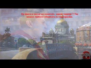 ЯМЫ Хованский Юмориста Хованского задержали за пародийный гимн Чечни и вышлют на Евровиденье - Мы живем под собою не чуя страны2