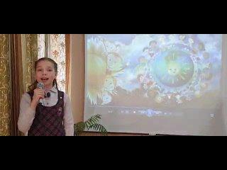 Ширяева Екатерина, 5 класс МАОУ СОШ № 10