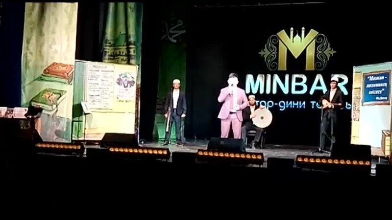 Ильяс Халиков дини театр белән берлектә театральләштергән тамаша күрсәтте.