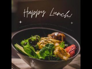 23 апреля 2021  Happy Lunch Food Instagram
