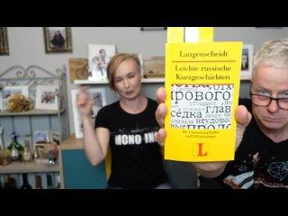 😅Читаем и разбираем русский юмор! 😁