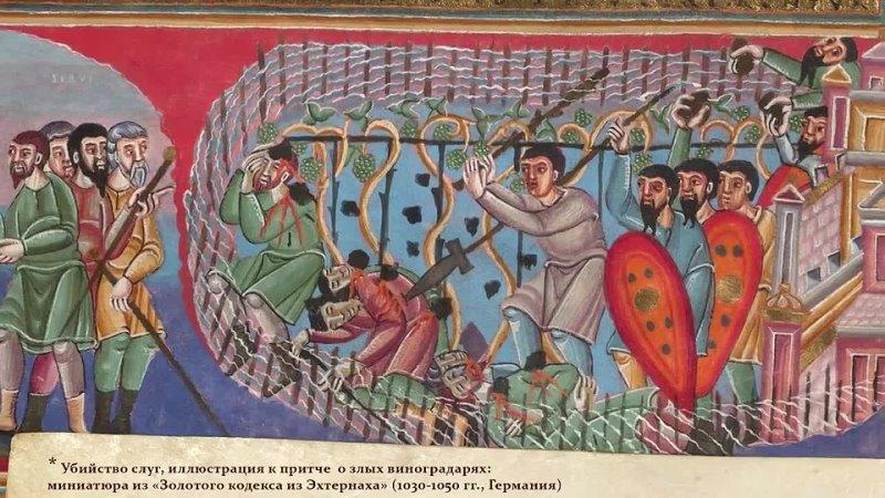 Первый крестовый поход От Клермона до Константинополя