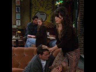 Chandler Bing / Jenice