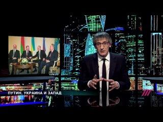 Как Украина стала идеей фикс Путина.
