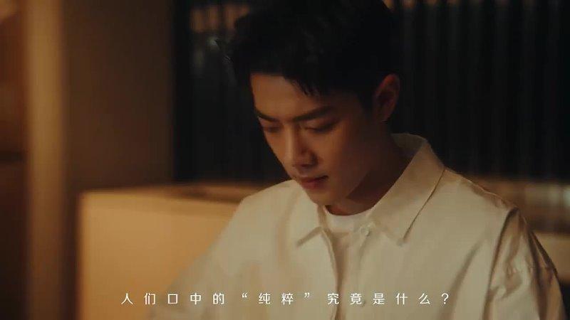Актер Сяо Чжань. Будь верен себе и будь чист сам! - вместе с мороженым Deluxe Ice Cream