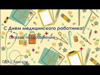 Video.Guru_20210619_113826289.mp4