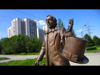 Парк 850 летия Москвы. (9 июня 2020.)