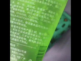 ✔️✔️✔️Многофункциональный гель для лица, тела и волос BYESWO Centella Moisturizing Hydration Gel с Центеллой Азиатской 80 грамм