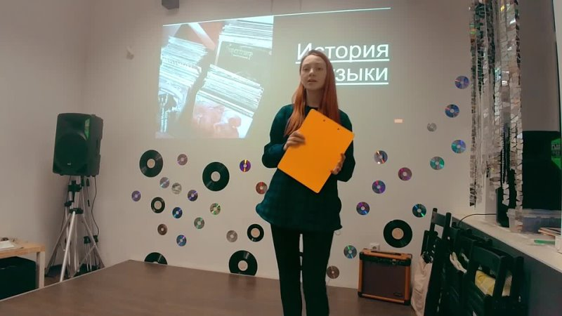История музыки Маргоша Кэп