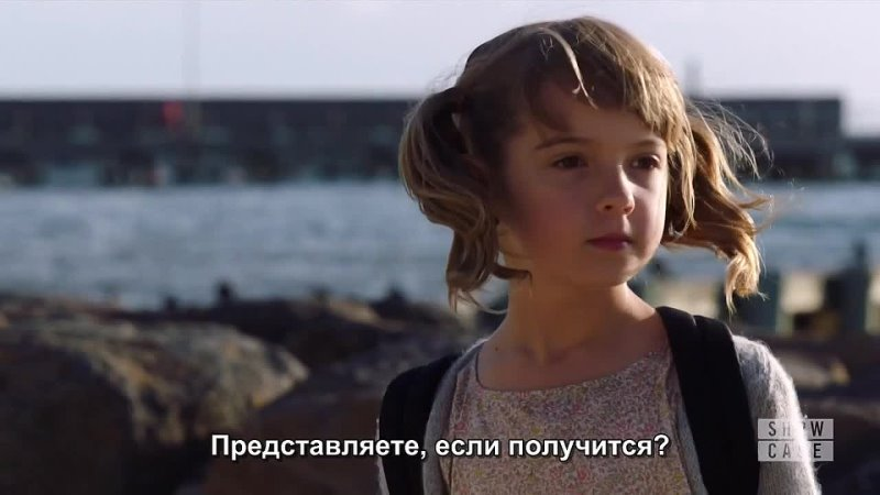 Childhoods End Конец детства часть 3 из 3 2015 рус суб от ViruseProject 720p