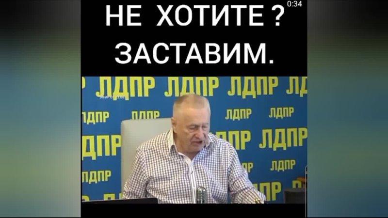 Видео от Россия для русских и по русски