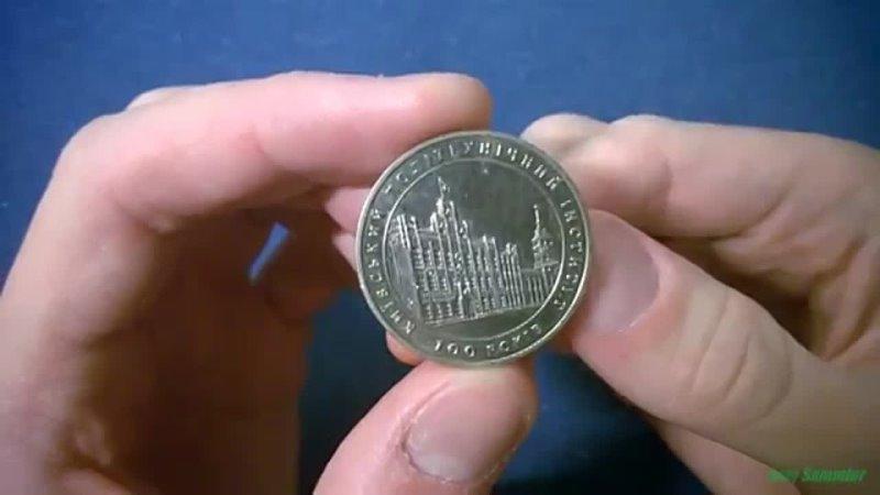 Монета 2 гривні 1998 року 100 років КПІ Київський політехнічний інститут mp4