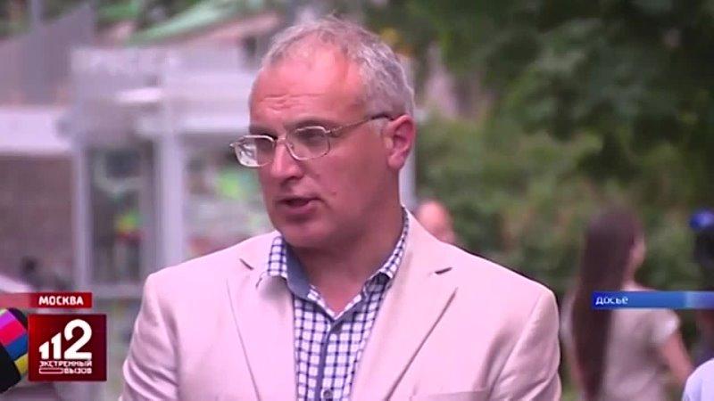 Полмиллиона за свободу адвоката Захарченко Александра Горбатенко подозревают во взятке