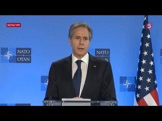 Шаг кконфронтации сРоссией итоги министерской встречи НАТО