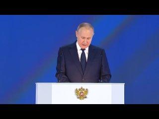 Скрытая цель митингов _ О чём не сказал Путин в послании