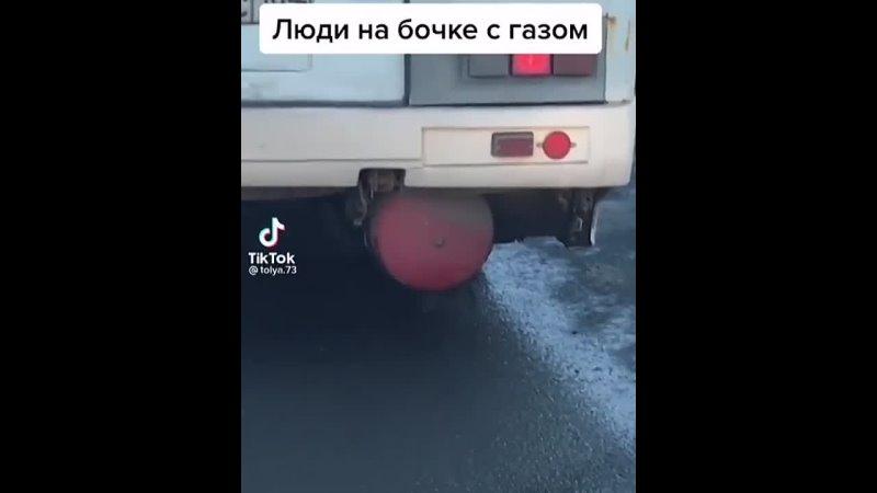 Video dalnoboy CMrIc1CnNsK mp4