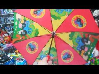 Детские зонты для мальчиков и девочек в нашем магазине! Расцветки разные!
