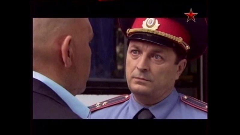 С Геннадием Венгеровым Сцена из Говорит полиция  реж Андрей Гребёнкин 2011г