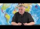 Валерий Пякин. Вопрос-Ответ от 24 мая 2021 - Посадка самолёта в Белоруссии полная