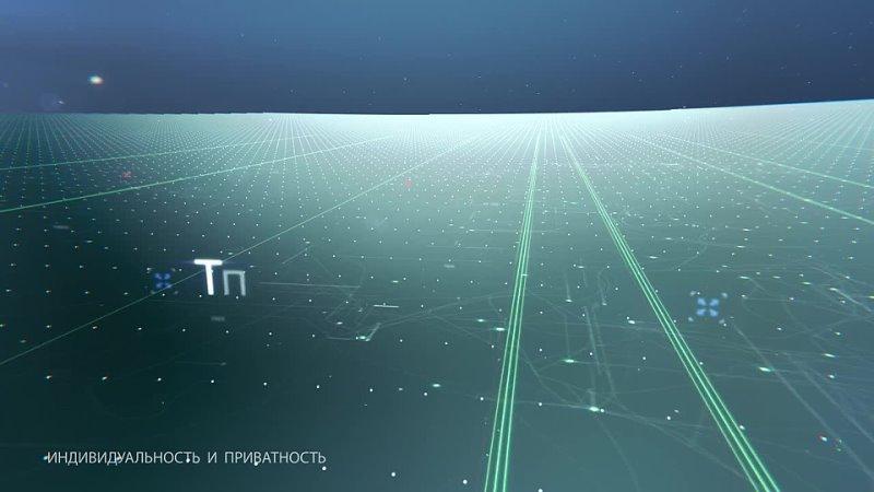 STOPSOL PHOENIX Индивидуальность и приватность от AGC