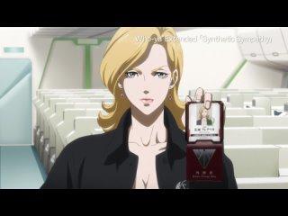 Психопаспорт 3: Первый инспектор   Трейлер