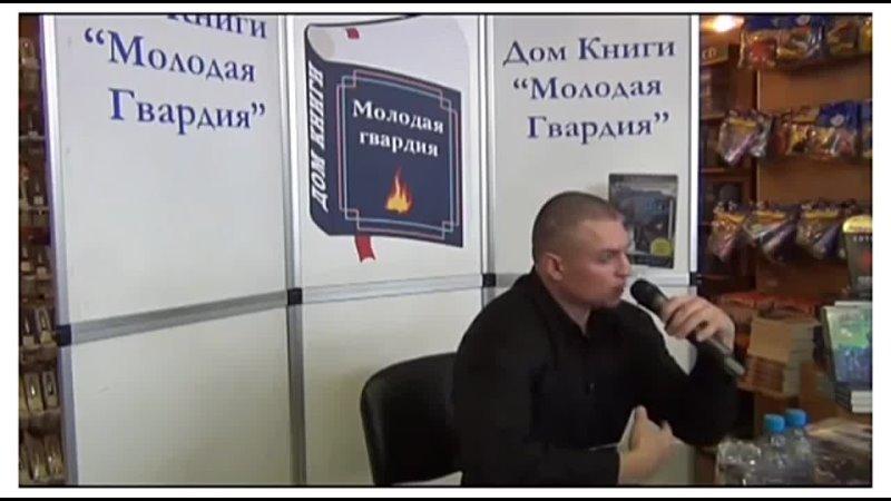 Христианство История Язычники кто они