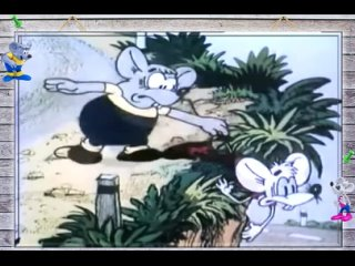 """м/ф""""Прогулка кота Леопольда"""" СССР 1982 г. © ТО Экран"""