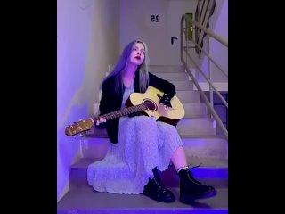 Billie Eilish, Khalid - Lovely (Саша Капустина cover в подъезде) (480p).mp4
