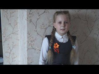 "36. Песня ""9 мая"" (Юлия Терехина)"