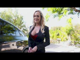 Brandi Love - Test Drive [All Sex, Hardcore, Blowjob, Gonzo]