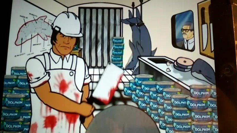 Морлаб 2021 Мясо дельфинят