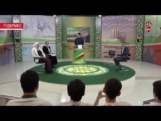 В студии ТРК «Путь» им. А-Х. Кадырова прошла конференция, посвящённая проблемам современной молодежи