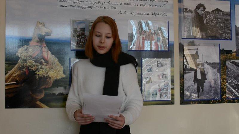 Катаева Ульяна, 6Г МБОУ СШ № 51