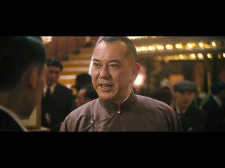Кулак легенды_ Возвращение Чэнь Чжэня боевик, драма, исторический 2010