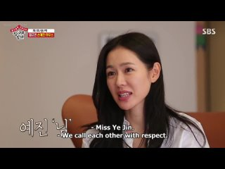 Master In The House Episode 46 English sub