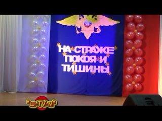 """г. Ш-TV-М. """"Знай наших!""""; День полиции/"""