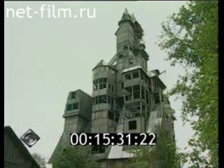 Взгляд  Дом Сутягина, деревянный небоскреб в Архангельске.