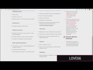 Ava Devine не хватает большого члена [HD 1080 porno , #Негры и мулатки #Эротические игрушки #Минет ]