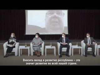 Пресс-конференция по итогам приема заявок на участие в кадровом проекте «Моя Мордовия»