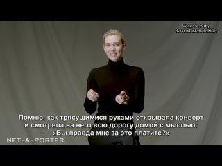 Фотосессия для журнала «NET-A-PORTER»   2021 (рус.субтитры)