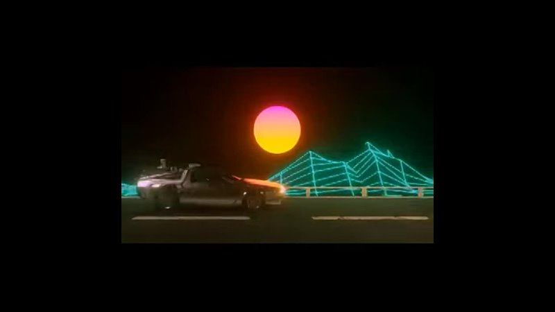 We all love Deloreans song Anmeom Horizons synthwave retrowave delorean 80smusic outrun aesthetic animation