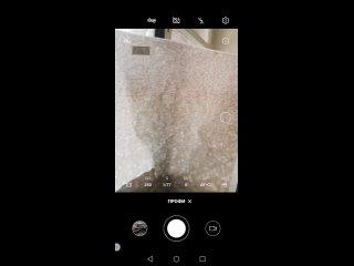 Как я настраиваю камеру на телефоне
