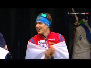 Биатлонист Латыпов перед матчем «Крылья Советов» – «Динамо»