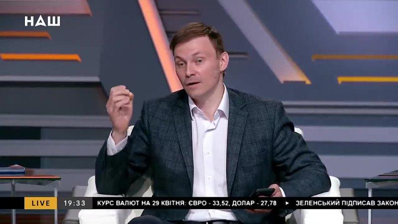 Долженков_ Ветерани не зможуть одягнути свої ордени на 9 травня. НАШ 01.05.21
