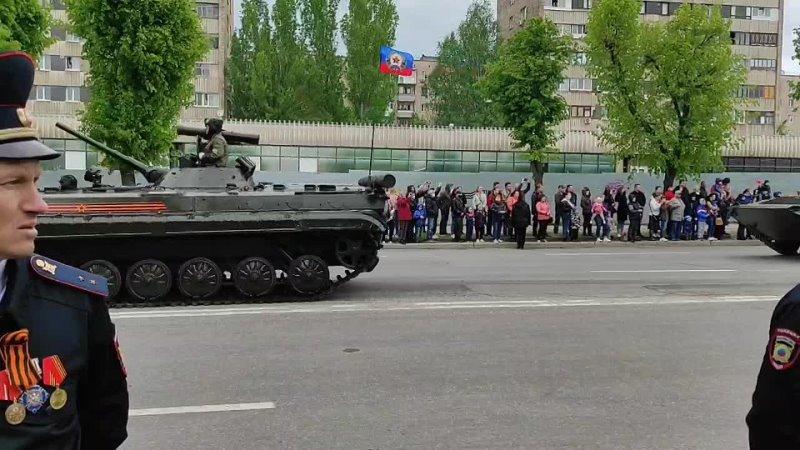 С Днём Победы Луганск