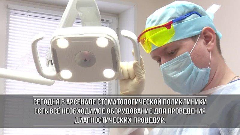 Здоровая улыбка счастливый пациент