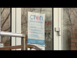 Медицинский центр № 1 приступит к работе по терапевтическим профилям с 1 апреля. Сюжет телекомпании СТ-7 от  г.
