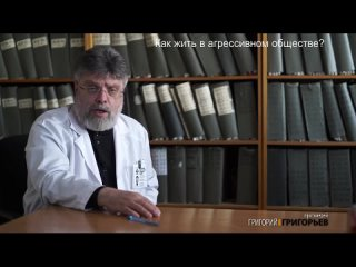 Ко всему нужно относиться с юмором - протоиерей Григо́рий И́горевич Григо́рьев