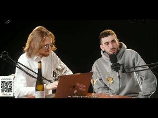Артур Чапарян и Михаил Светов о BadComedian