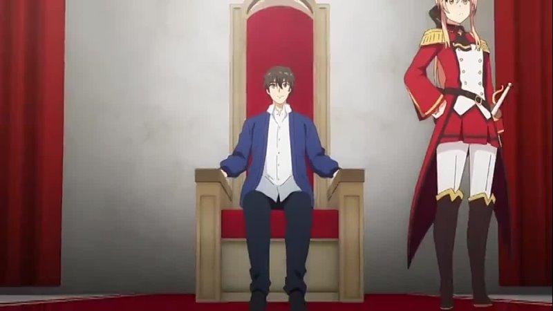 Герой рационал перестраивает королевство Genjitsu Shugi Yuusha no Oukoku Saikenki трейлер